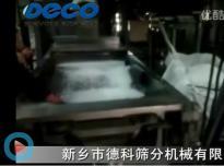 塑料颗粒-平动筛/精细筛使用现场