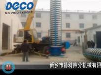 新型垂直螺旋提升机视频