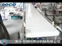 皮带输送机运行视频