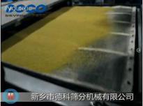 筛分化肥精细筛分机使用视频