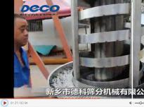 风冷式振动螺旋提升机可筛分物料