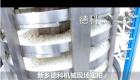 蛋白粉类食品粉末螺旋提升机视频